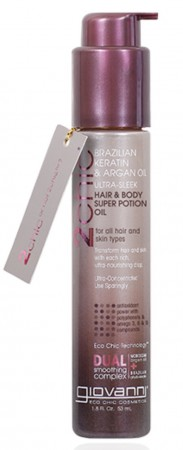 GIOVANNI Brazilian Keratin & Argan oil Super Potion oil